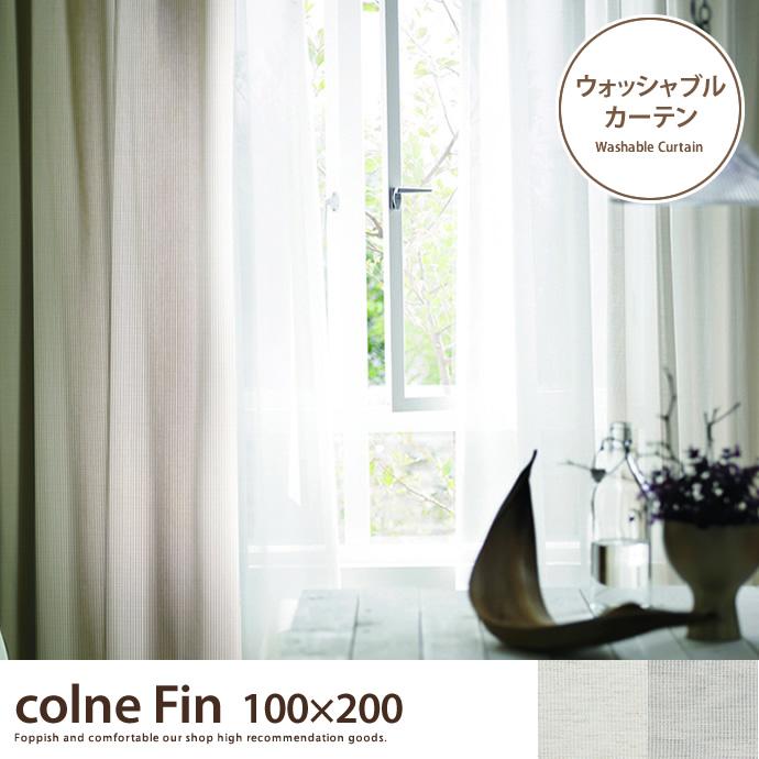 colne Fin 100×200 【1枚】