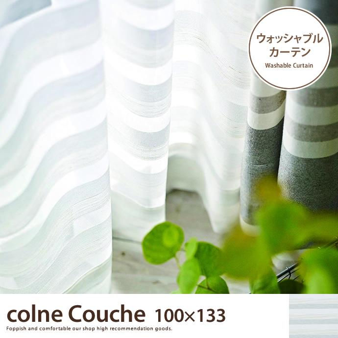 colne Couche 100×133 【1枚】