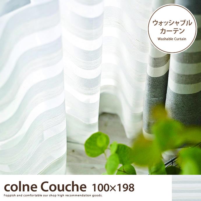 colne Couche 100×198 【1枚】
