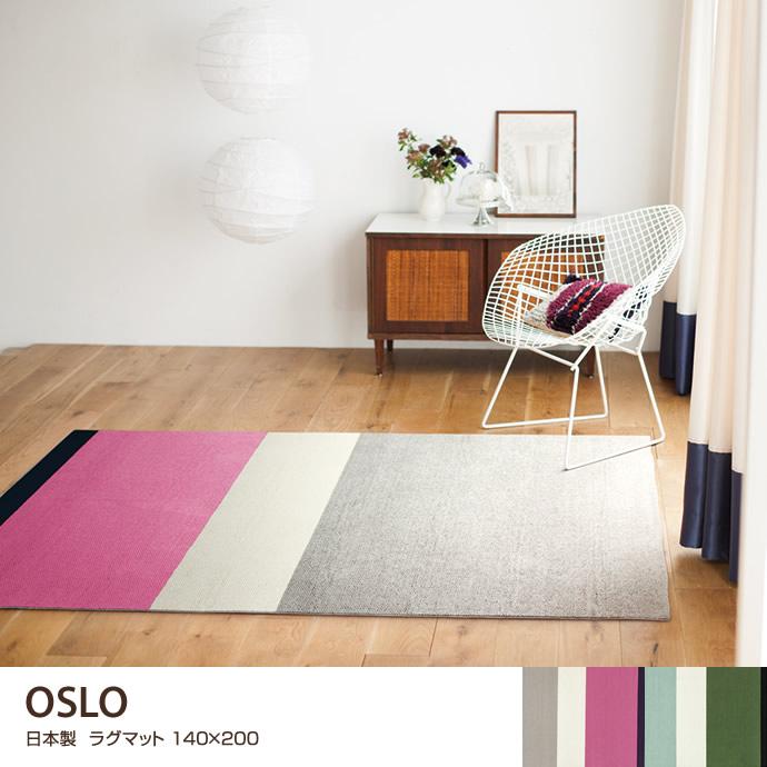 OSLO 140×200