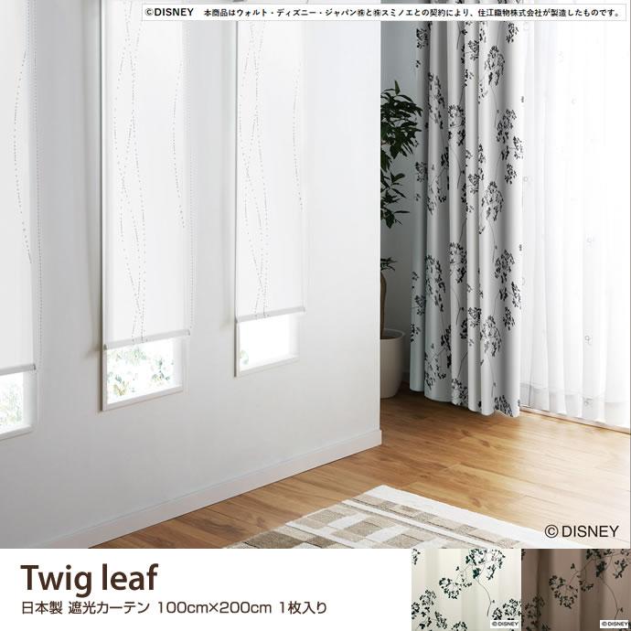 Twig leaf 100×200