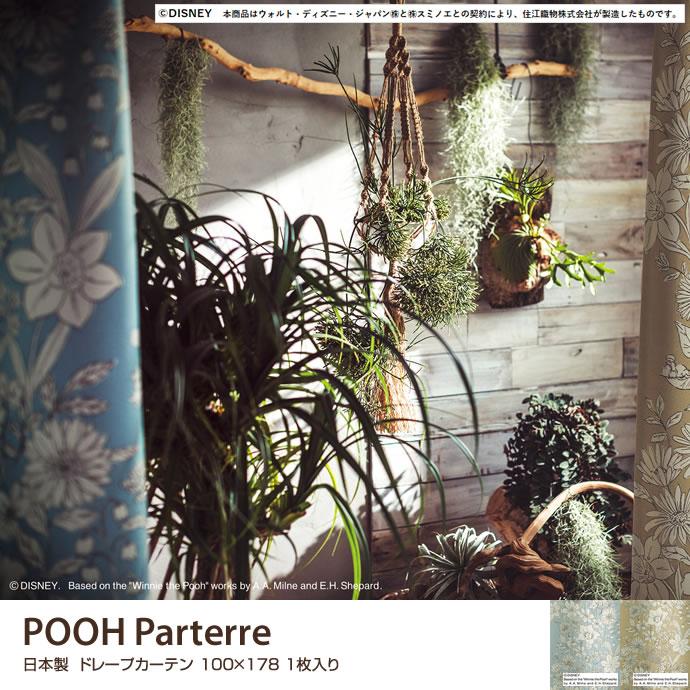 POOH Parterre 100×178