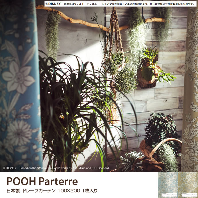 POOH Parterre 100×200