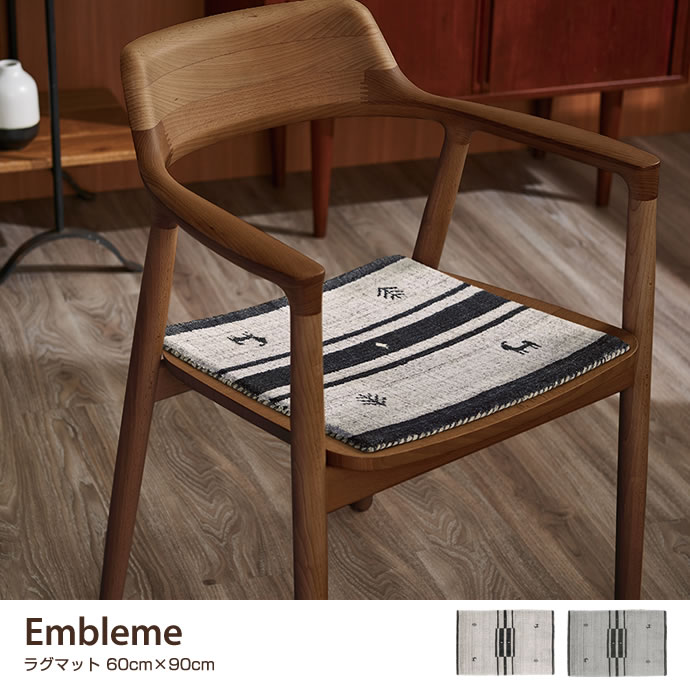 【60cm×90cm】Embleme ラグマット