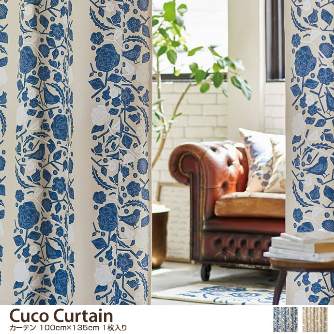 【100cm×135cm】Cuco Curtain カーテン 1枚入り
